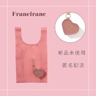 フランフラン(Francfranc)のFrancfranc エコバック  タグ付きハート(エコバッグ)