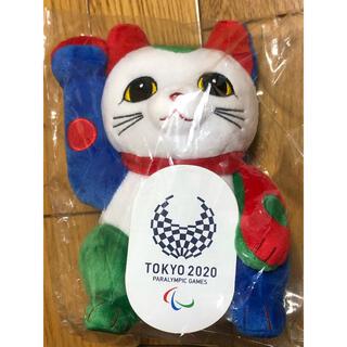 アイ(i)の【公式】パラリンピック招き猫ぬいぐるみS(キャラクターグッズ)