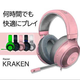 レイザー(LAZER)のゲーミングヘッドセット Razer Kraken Quartz Pink(PC周辺機器)