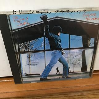 ソニー(SONY)のビリージョエル グラスハウス CD(ポップス/ロック(洋楽))
