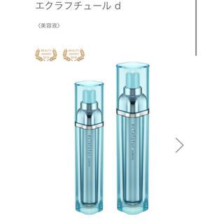 アルビオン(ALBION)のsumi様専用 エクラフチュールd 60ミリ レフィル(ブースター/導入液)
