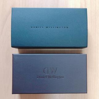 ダニエルウェリントン(Daniel Wellington)のダニエルウェリントン 空き箱(ショップ袋)