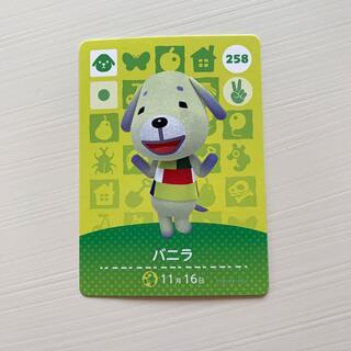 Nintendo Switch - 【あつ森】amiiboカード バニラ