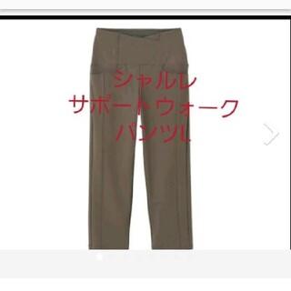 シャルレ(シャルレ)のシャルレサポートウォーク すっきりらくパンツ L(カジュアルパンツ)