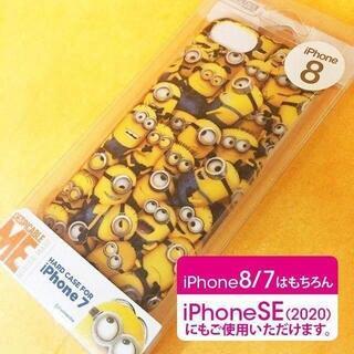 ミニオン(ミニオン)のミニオンズ iPhoneSE2/8/7/6s/6 スマホケース MINI12A(その他)