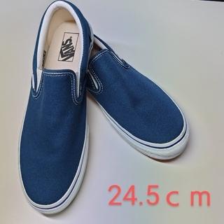 VANS - VANS ヴァンズ  スリッポン  24.5cm