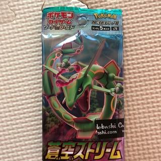 ポケモン(ポケモン)のポケモン カード 蒼空ストリーム 2パック 開封済み (Box/デッキ/パック)