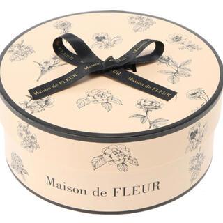 Maison de FLEUR - メゾンドフルール ギフトボックス Mサイズ ピンク
