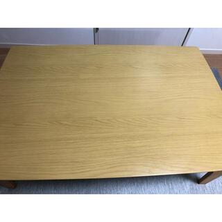 ニトリ(ニトリ)のニトリ コタツテーブル(こたつ)
