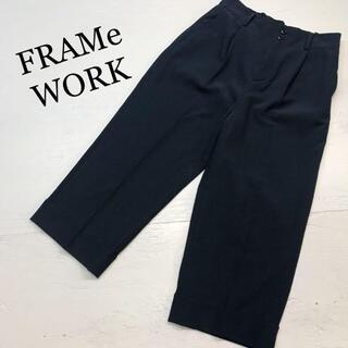 フレームワーク(FRAMeWORK)のFRAMe WORK フレームワーク タック ワイドパンツ  サーカスパンツ(その他)