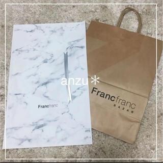 フランフラン(Francfranc)のフランフラン ショップ袋 ラッピング袋 リボン 3点(ショップ袋)