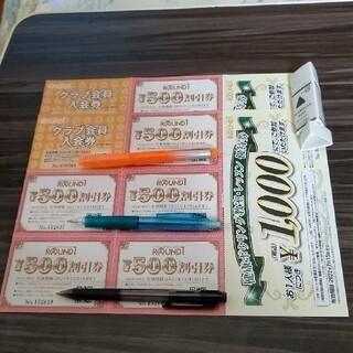 ラウンドワン株主優待券 2セット(ボウリング場)