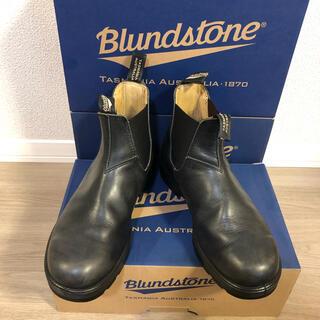 ブランドストーン(Blundstone)のブランドストーン 上位モデル UK8(ブーツ)