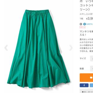フェリシモ(FELISSIMO)のオールコットンのロングスカート Lsize(ロングスカート)