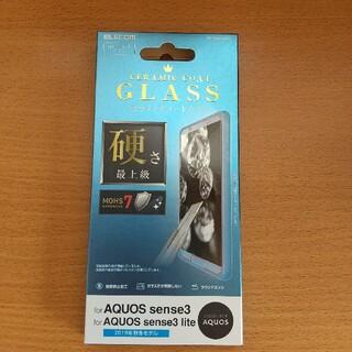 エレコム(ELECOM)のELECOM PM-AQS3FLGGC   セラミックガラスコート(保護フィルム)