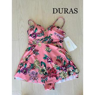 デュラス(DURAS)のDURAS 水着 サイズM(水着)