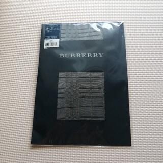 バーバリー(BURBERRY)の【新品未使用】BURBERRY ストッキング(タイツ/ストッキング)