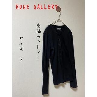 ルードギャラリー(RUDE GALLERY)のRUDE GALLERY  NO0001807 長袖カットソー サイズ2(Tシャツ/カットソー(七分/長袖))