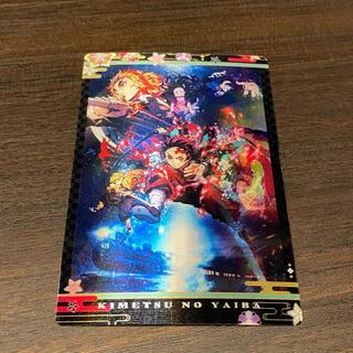 鬼滅の刃 名場面回顧カード ビジュアルカード(カード)