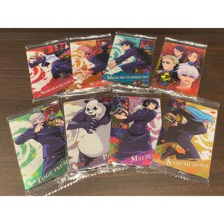 呪術廻戦 ウエハース2 カード 8枚セット(カード)