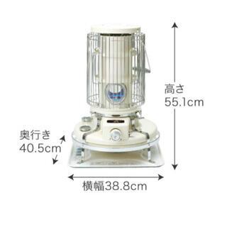 アラジン未使用灯油ストーブ ホワイト(ストーブ/コンロ)