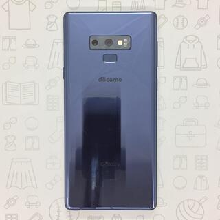 ギャラクシー(Galaxy)の【A】SC-01L/Galaxy Note9/357840090306299(スマートフォン本体)