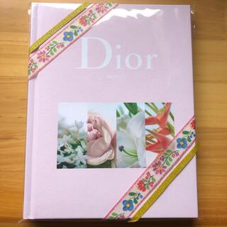 ディオール(Dior)のDior キレイのノート 雑誌付録(ノート/メモ帳/ふせん)