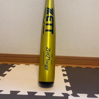ゼット(ZETT)のZETTパワーセカンド 中学硬式(バット)