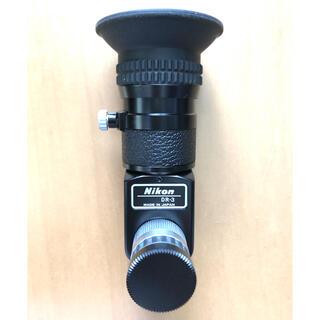 Nikon - ニコン アングルファインダー DR-3