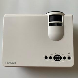 【早いもの勝ち】TENKER ミニ液晶ビデオプロジェクター(プロジェクター)