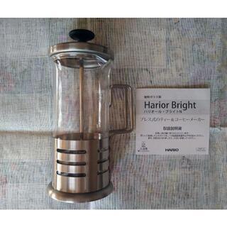 ハリオ(HARIO)のHARIO プレス式 ティー&コーヒーメーカー(テーブル用品)