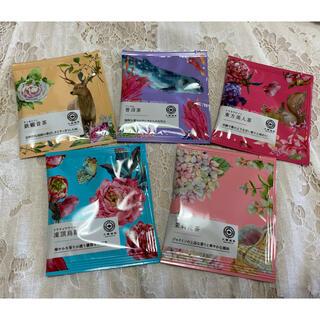 コストコ 台湾茶ティーバッグ 5種×1袋(茶)