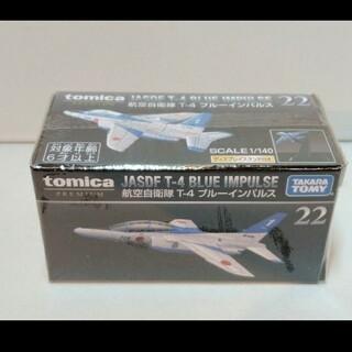 トミカプレミアム 22 航空自衛隊 T-4 ブルーインパルス 未開封(その他)