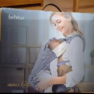エルゴベビー(Ergobaby)のbebear ベビーアムール 抱っこひも ヒップシート(抱っこひも/おんぶひも)