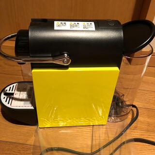 ネスレ(Nestle)の★展示品・美品★ネスプレッソ コーヒーメーカー ピクシークリップ C60BY(エスプレッソマシン)