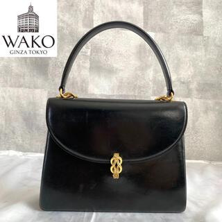 【WAKO】銀座 和光 ワコウ フォーマル 黒 ブラック レザー ハンドバッグ(ハンドバッグ)