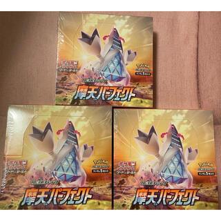 ポケモン(ポケモン)の3点セット シュリンク付き ポケモンカードゲーム 摩天パーフェクト BOX(Box/デッキ/パック)