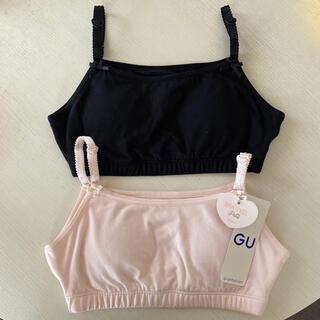ジーユー(GU)のGU ジーユー ♡ ブラフィールプチ ハーフトップ 2枚(下着)