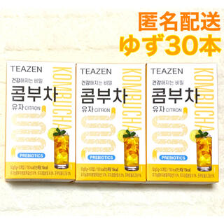 TEAZEN ティーゼン コンブチャ ゆず 30本 グク ジョングク BTS(ダイエット食品)
