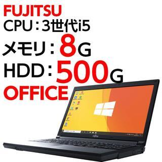 フジツウ(富士通)のノートパソコン 本体 FUJITSU A573/G Windows10 i5(ノートPC)