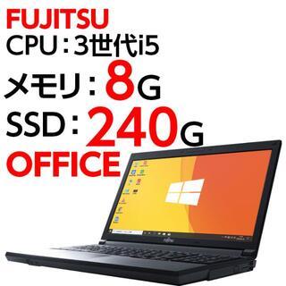 フジツウ(富士通)のノートパソコン 本体 FUJITSU A573/G Windows10 SSD(ノートPC)