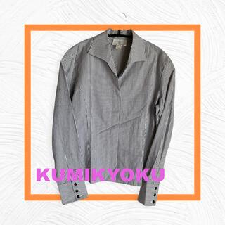 クミキョク(kumikyoku(組曲))の組曲 kumikyoku  ストライプ ブラウス 長袖(シャツ/ブラウス(長袖/七分))