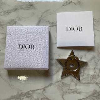 ディオール(Dior)のDior ノベルティ スマホリング 星(その他)