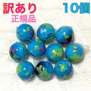 訳ありトローリ Trolli 地球グミ 10個 正規品(菓子/デザート)