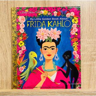 モマ(MOMA)の英語絵本 アートブック リトルゴールデンブック フリーダカーロ(絵本/児童書)