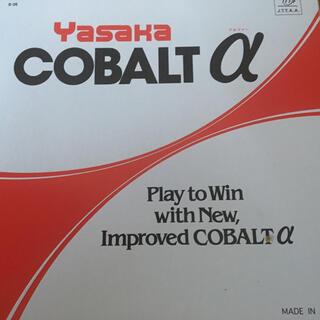 ヤサカ(Yasaka)のコバルトアルファ 赤 ラバー(卓球)