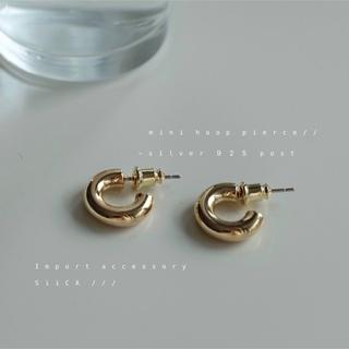 プラージュ(Plage)の𓃊mini hoop pierce𓃊 gold⦅silver925post⦆(ピアス)