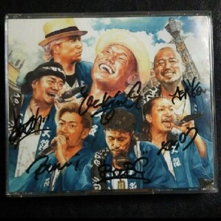 ET-KING 20th Anniversary ALL TIME BEST (ポップス/ロック(邦楽))