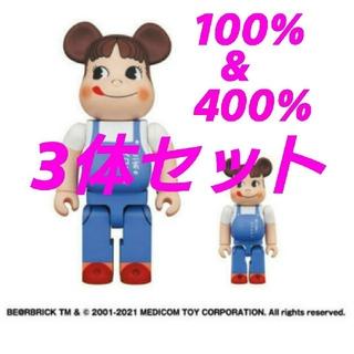 メディコムトイ(MEDICOM TOY)のBE@RBRICK ベアブリック ペコちゃん 100% & 400% 3体セット(その他)