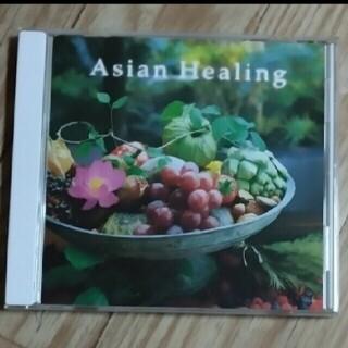 Asian Healing ヒーリング リラクゼーション(ヒーリング/ニューエイジ)